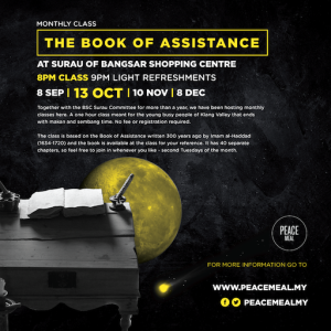 peace meal book of assistance imam alhaddad bangsar shopping centre bsc 2015