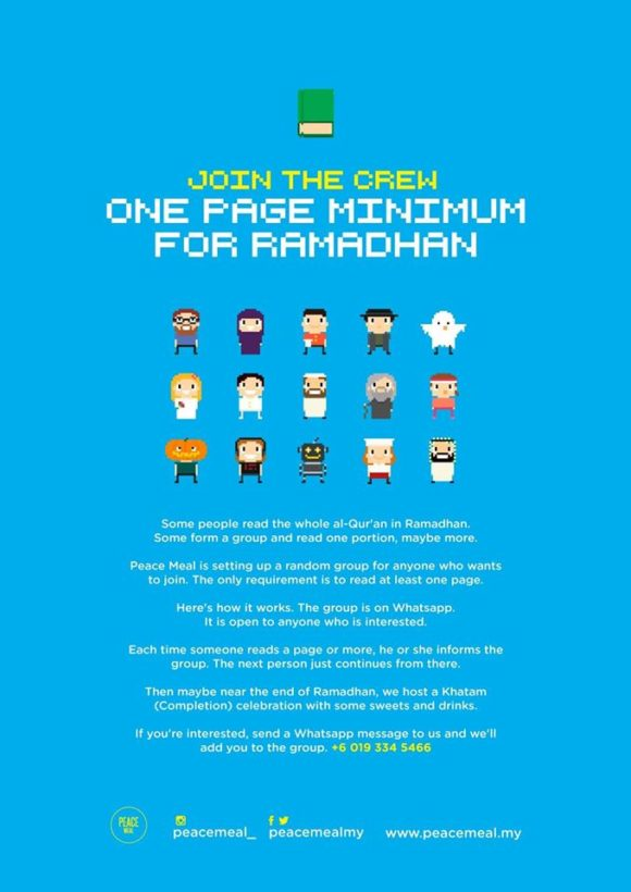 Peace Meal One Page Minimum for Ramadhan AlQuran